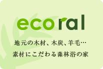 ecoral_rogo