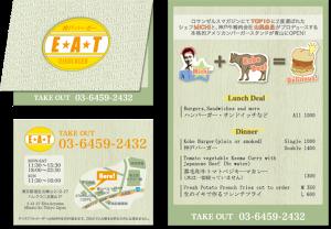 EATshopcard1