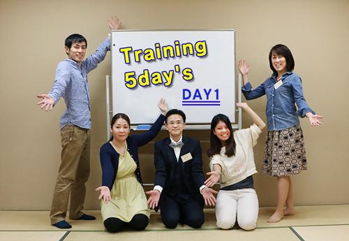 5days_day1