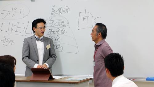 [即効]会話テクニック NLP体験セミナー 広島