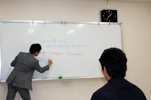 NLPプラクティショナーコース7日目